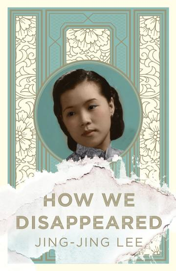how-we-disappeared[1].jpeg