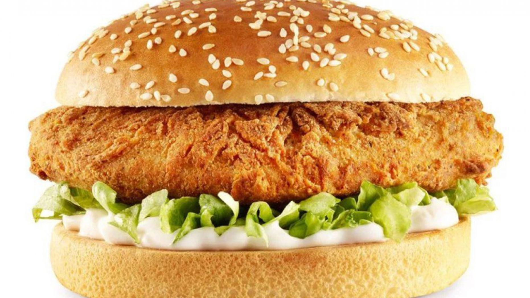 """The new faux-chicken offering, called """"The Imposter,"""" will feature a Quorn chicken fillet, a layer of vegan mayo and iceberg lettuce on a seeded bun.(KFC)"""
