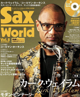 sax-world_400.jpg