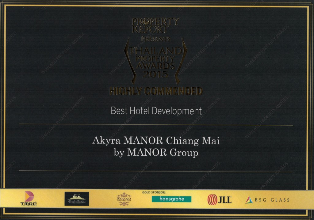 Thailand-Property-Awards-2015-Best-Hotel-Development-Highly-Commended-1024x718.jpg