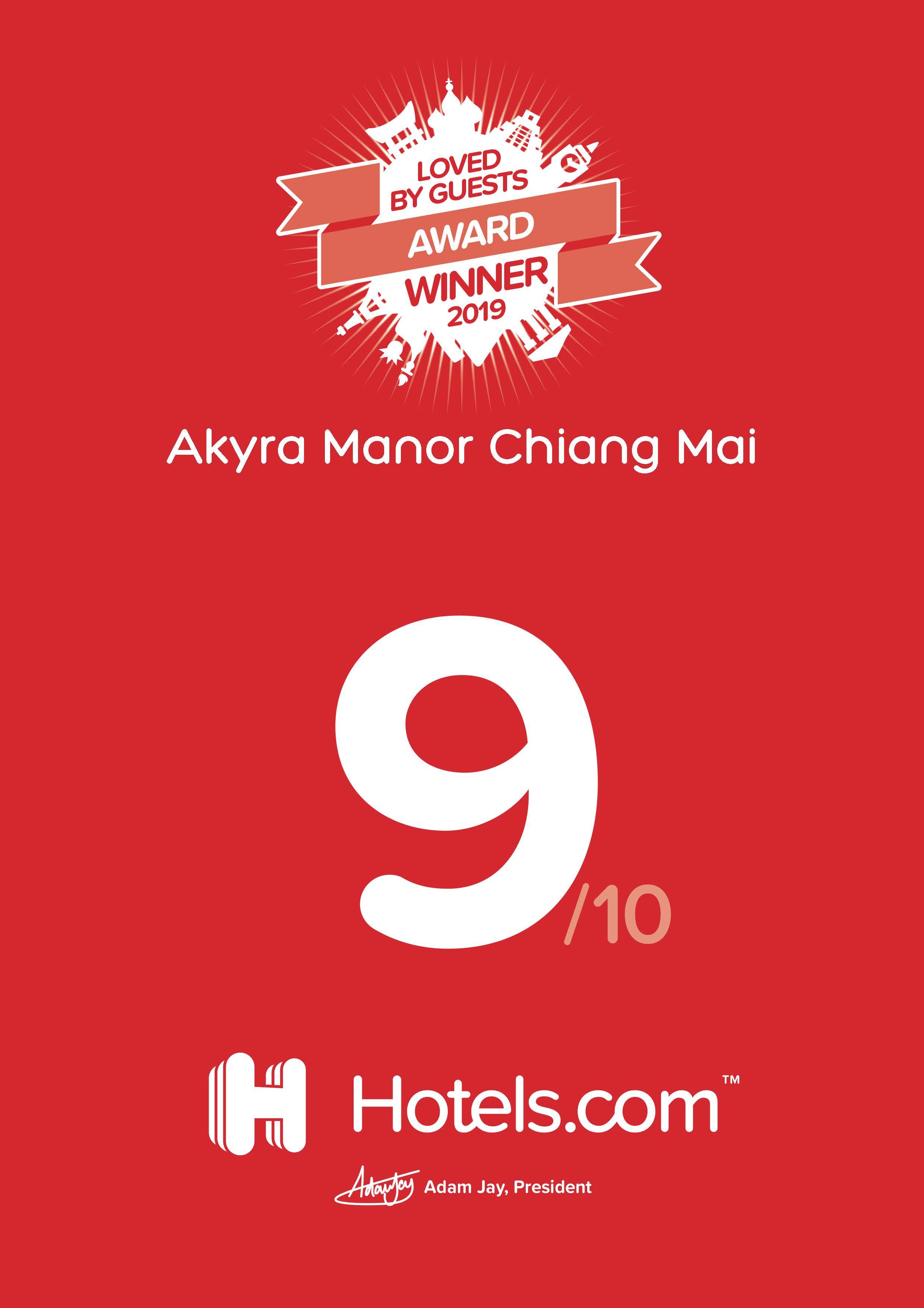 Hotels.com Award Certificate.jpg