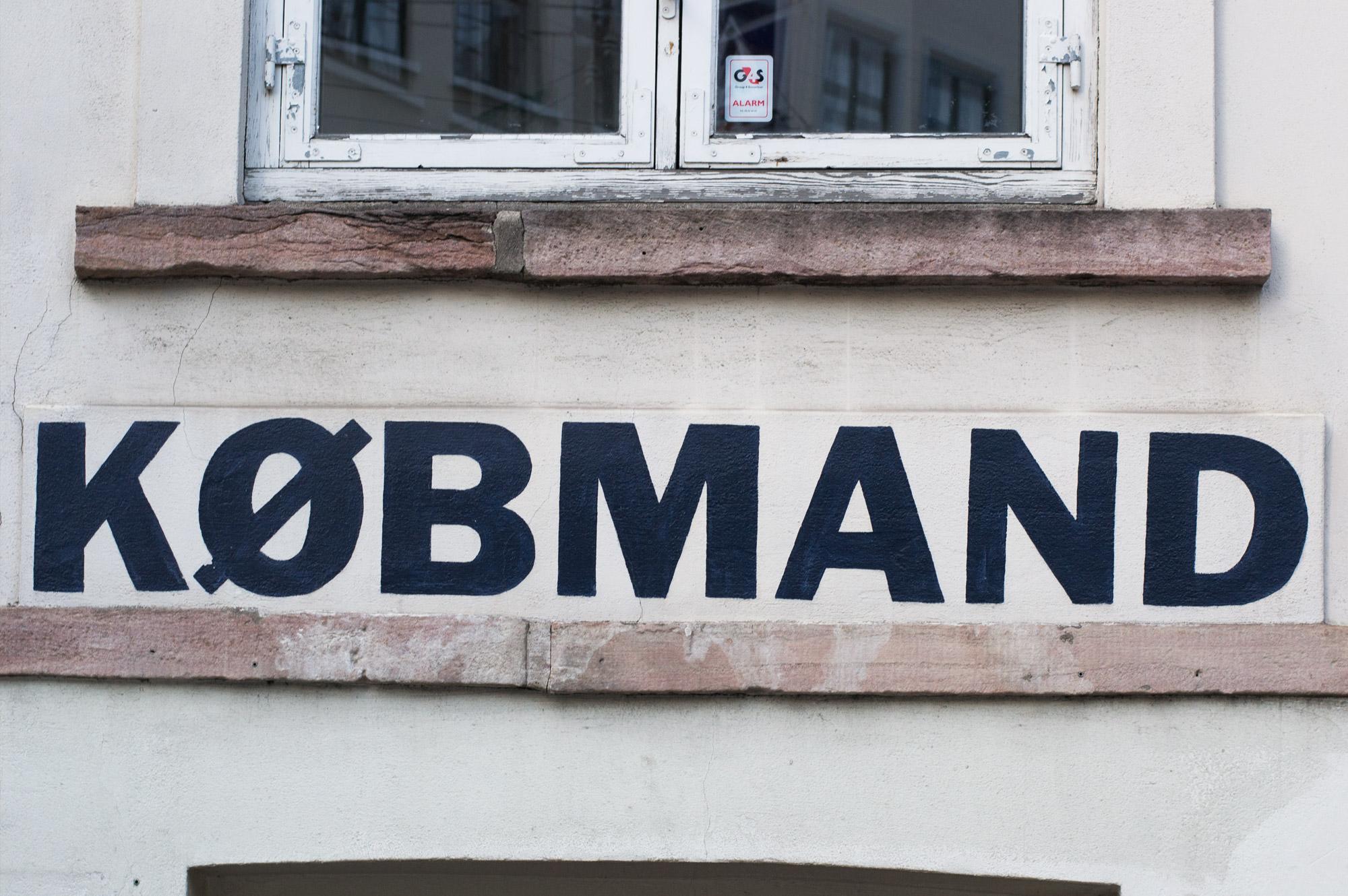 urbanbacklog-copenhagen-store-signage-9.jpg