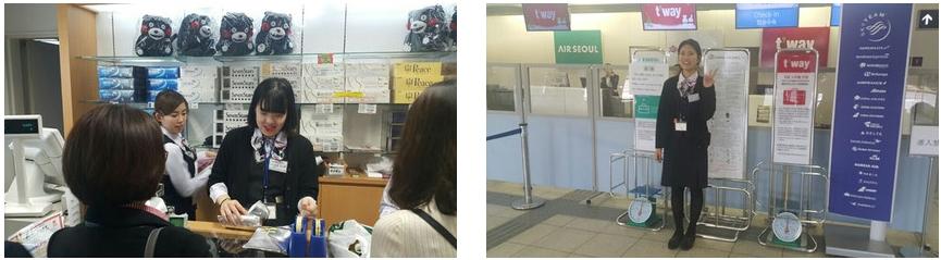 Aéroport international de Kumamoto