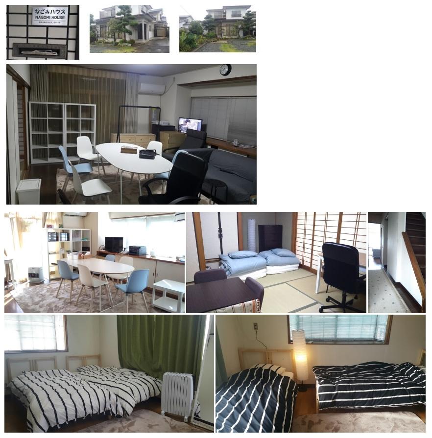 nagomi house.jpg
