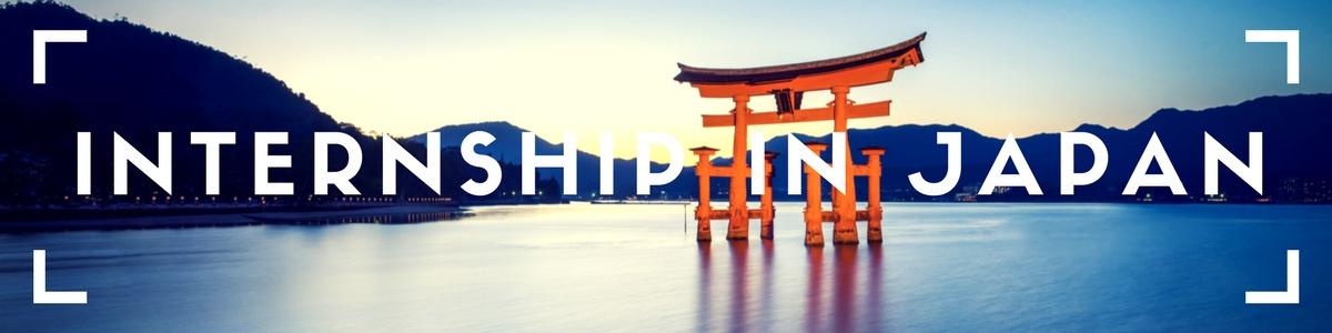 INTERNSHIP IN JAPAN.jpg