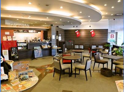 - Si vous avez un Visa Vacances-Travail vous pouvez travailler au Cafe Link du Centre des Échanges Internationaux de Kumamoto