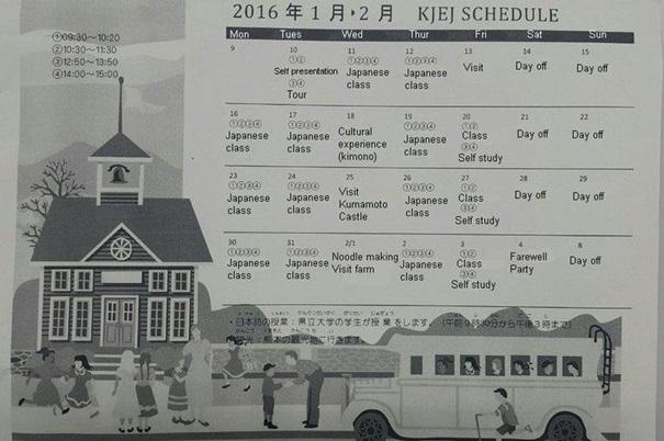 schedule j.jpg