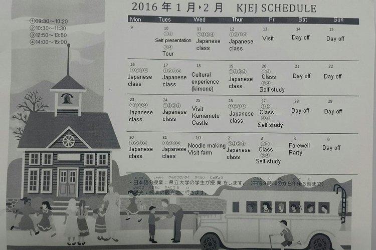 Kjej+schedule.jpg