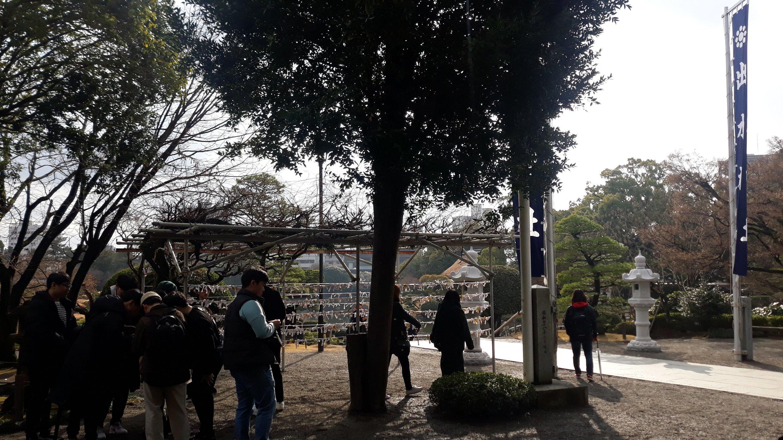 스이젠지 공원3.jpg