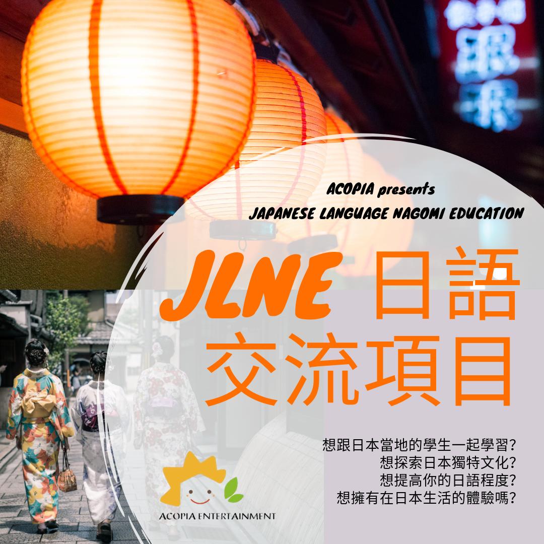 SAMPLE (2 Weeks of July 2019)