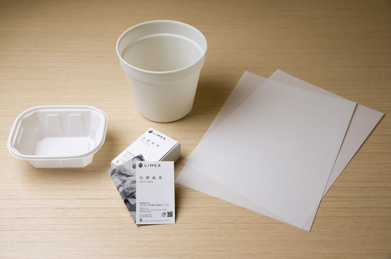 LiMex paper and Limex plastic