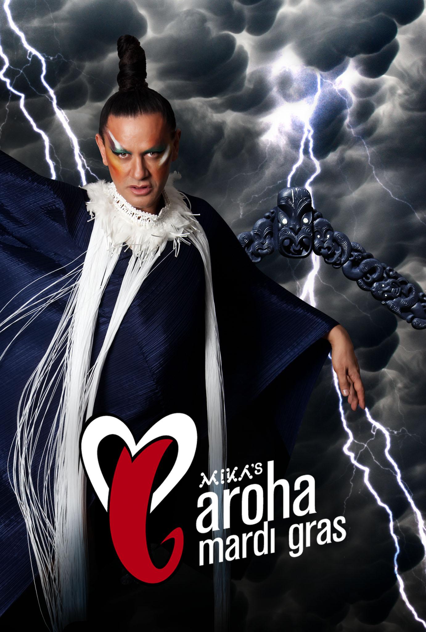 ArohaMardiGras_LowRes.jpg
