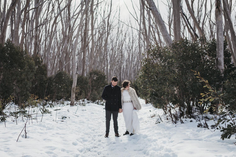 Winter_Elopement_Amie_Nick_Anna_Taylor_104-185A2408.jpg