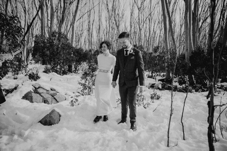 Winter_Elopement_Amie_Nick_Anna_Taylor_117-185A2460.jpg