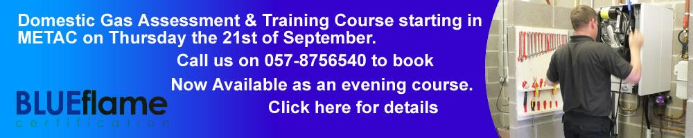 DGA-Course.jpg