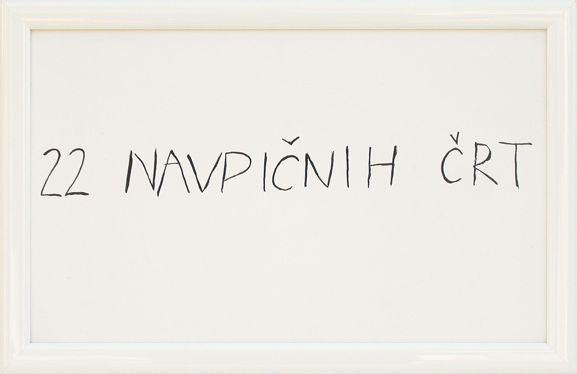 akril, les, 31 x 48 cm, 2000