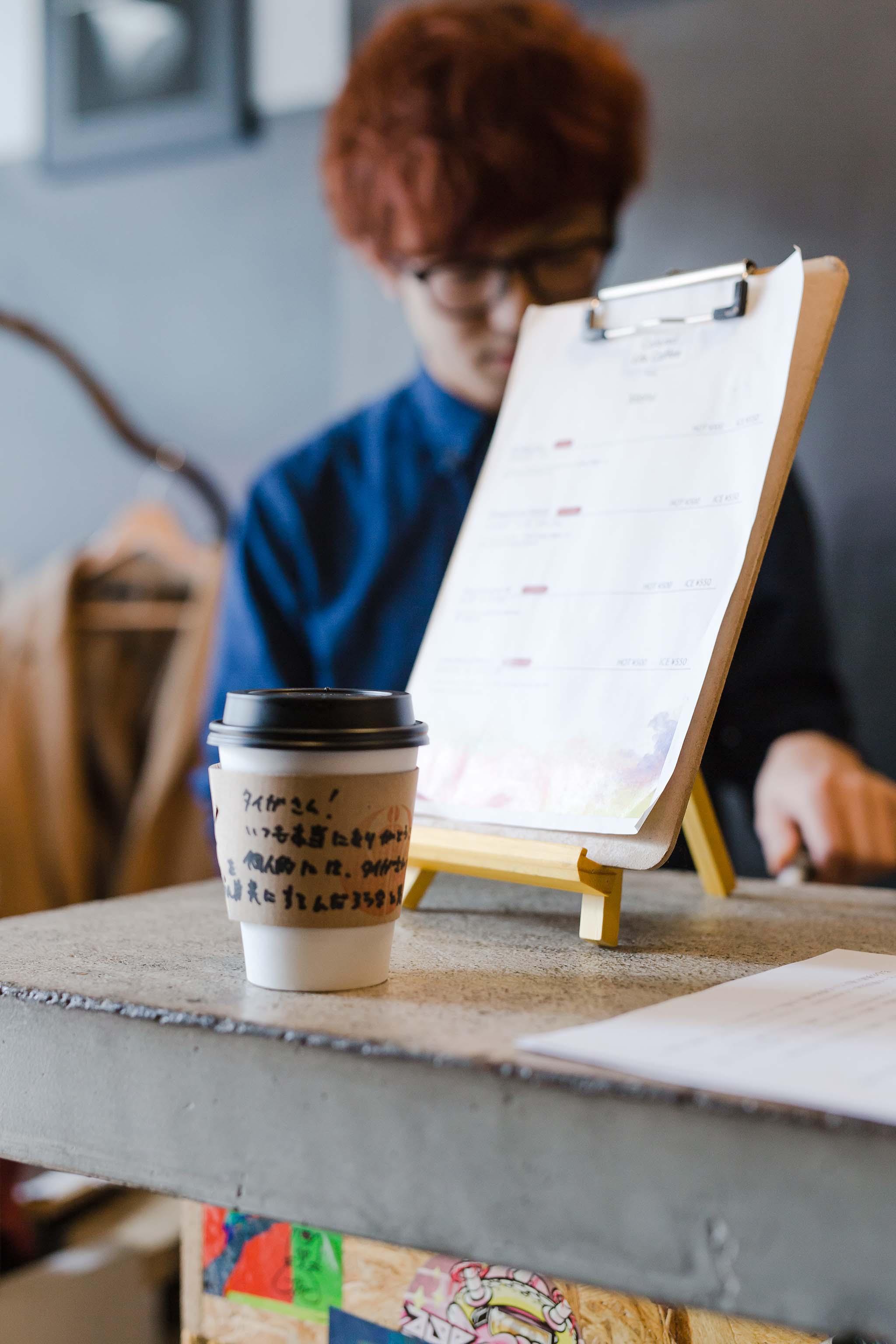 A City Made By PeopleLocal Heroes 68 Tokyo Coffee Entrepreneur Yuta Totsuka 3.jpg