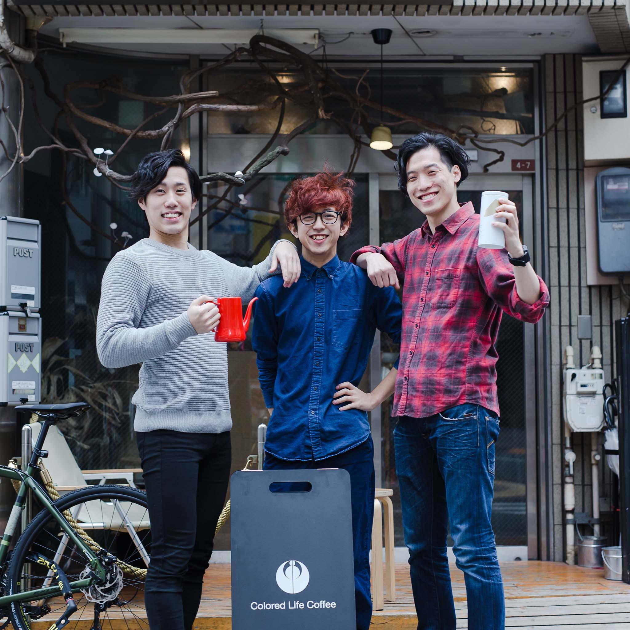 A City Made By People Local Heroes 68 Tokyo Coffee Entrepreneur Yuta Totsuka 2.jpg