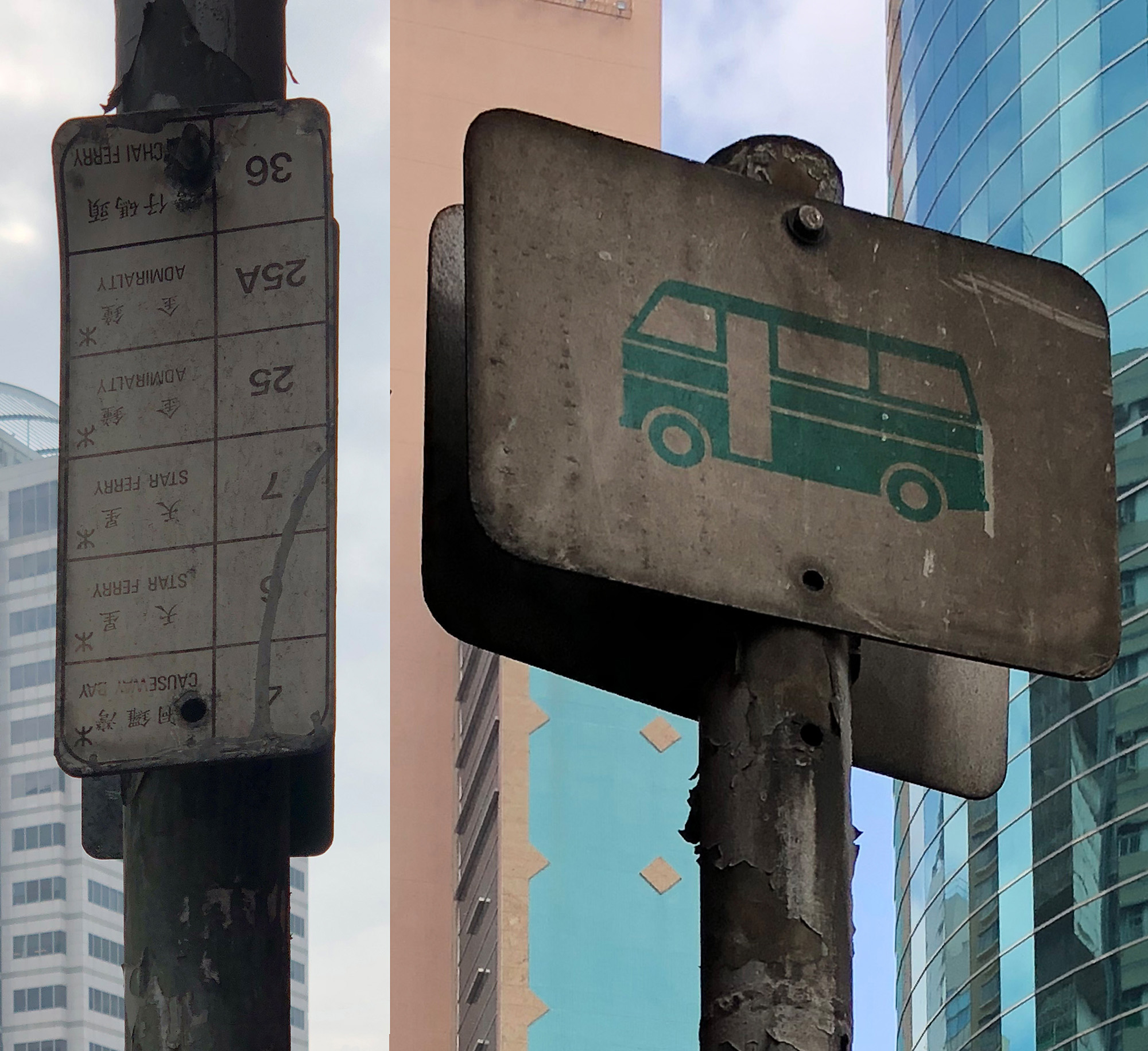 A minibus stop sign still stands in the busy Causeway Bay district, although the minibus routes and the terminals are already gone. The demolition of the previous generation of star ferry terminal has sparkled a great controversy in Hong Kong in the last decade. It is one of the iconic events in the timeline of historical building preservation in Hong Kong.