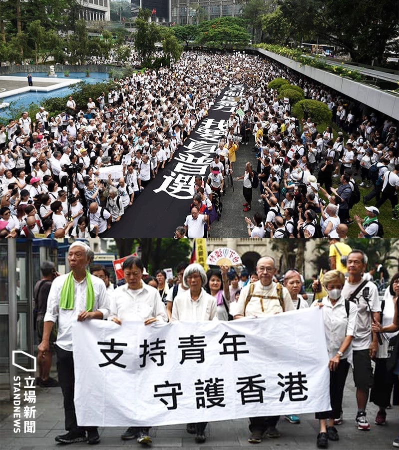 """Protest initiated by the senior citizens of Hong Kong to """"support the youth"""", """"stop police brutality"""" and """"request for dual universal suffrage"""", as shown on the banner    Photo source: Stand News (Hong Kong)"""