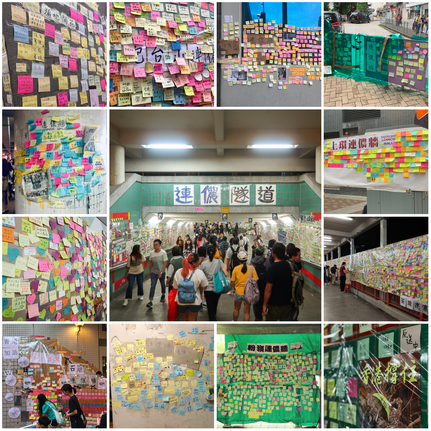 Lennon wall in different districts of Hong Kong, the largest one in Tai Po covers the entire underground tunnel    Photo source: Hong Kong Public Space Initiative