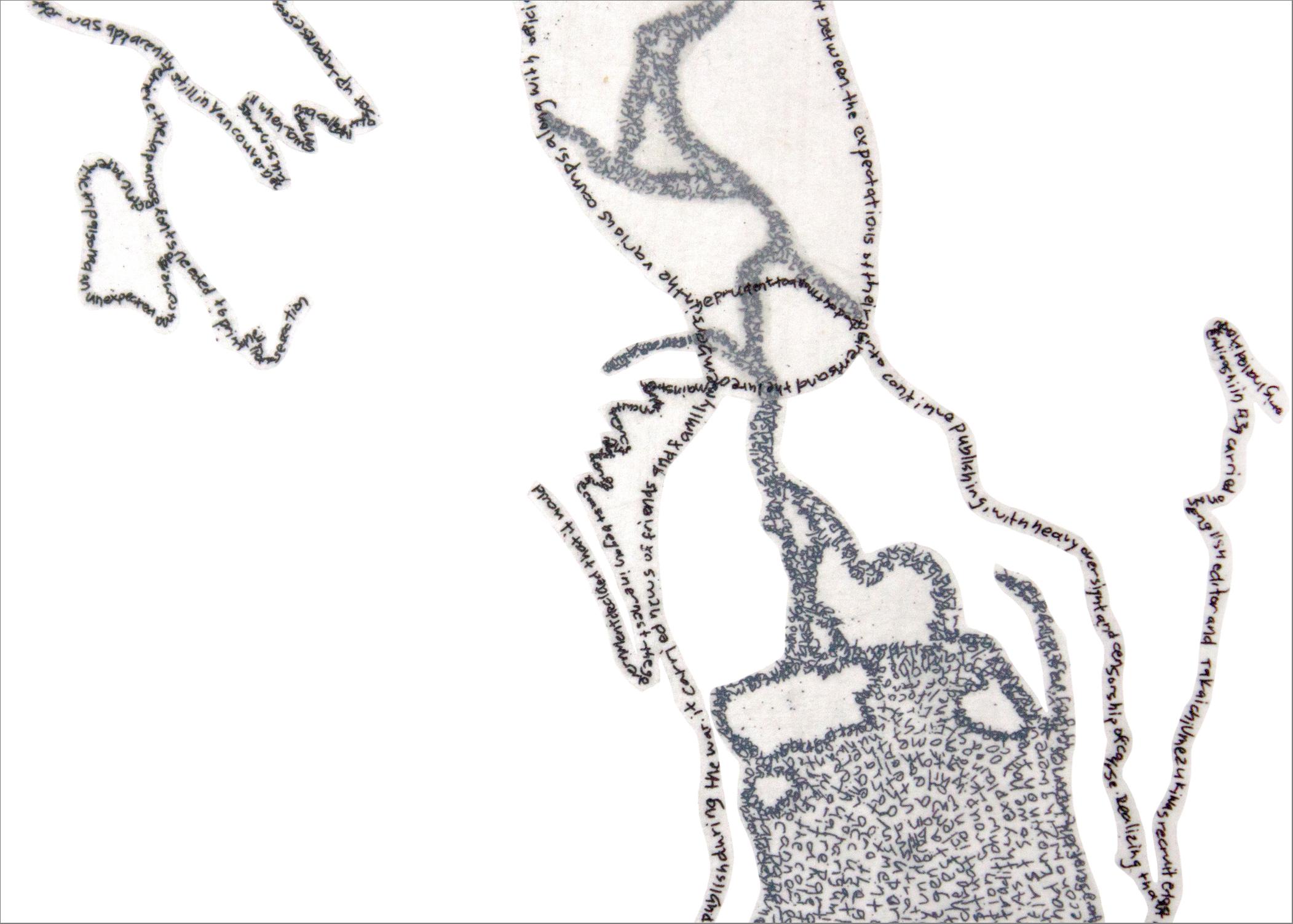 Kaslo - Detail View 1
