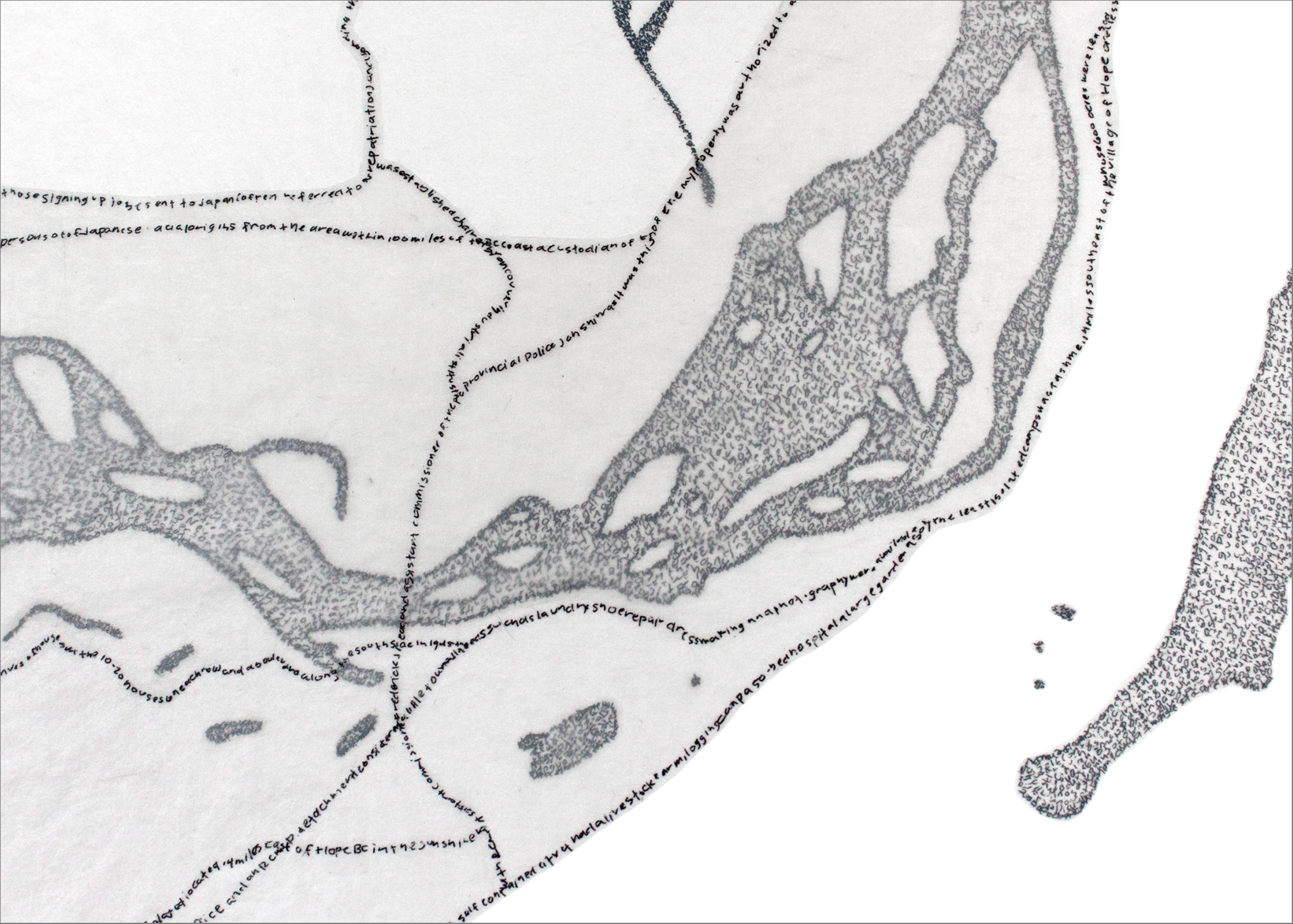 Tashme - Detail View 1