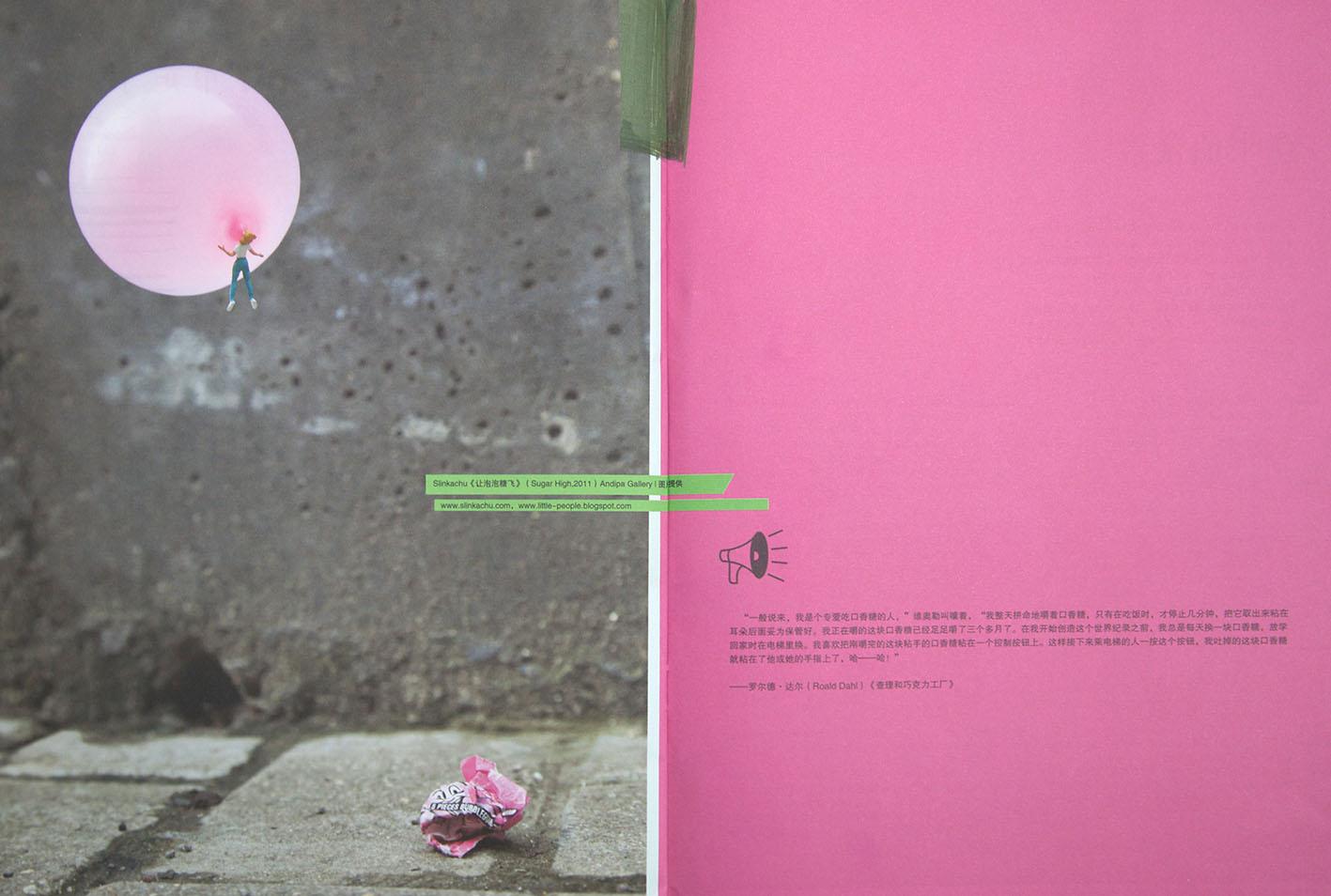 Art World China  Winter 2011