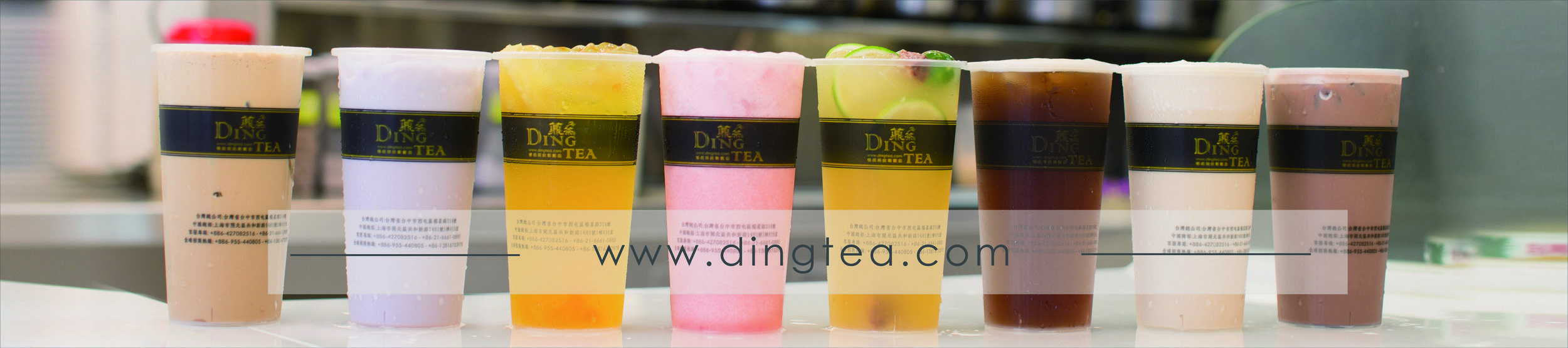 Locations — Ding Tea USA