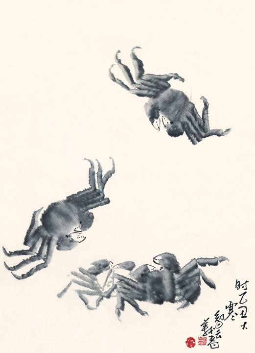 潑墨螃蟹Splashed-Ink Crabs, H.H. Dorje Chang Buddha III, ink on paper.