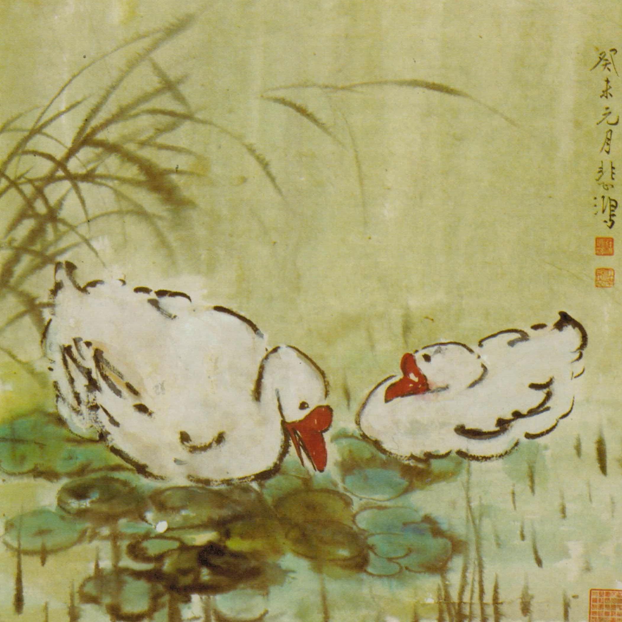 雙鵝圖 A Pair of Geese, 徐悲鴻Xu Beihong, ink on paper.