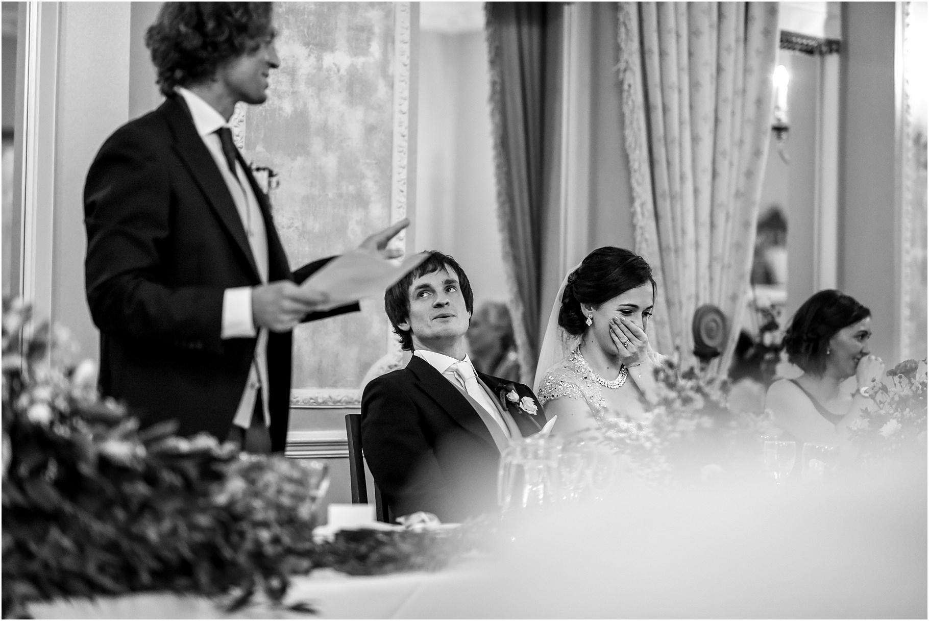 merewood-wedding-088.jpg