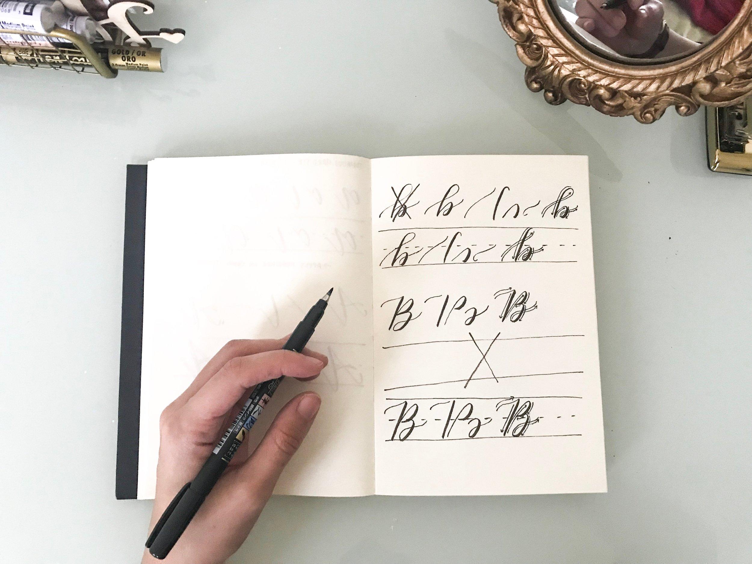 alphabet-b.jpeg
