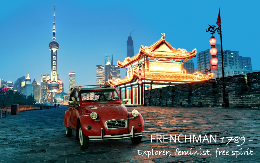 Shanghai English.png