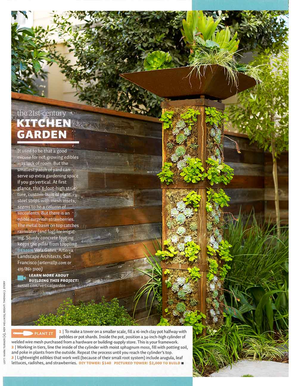 Sunset Magazine features Arterra-Art's Laidley Tower as a place to plant a kitchen garden in a small space.