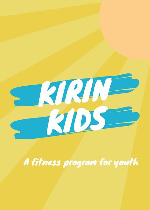 Kirin Kids.jpg