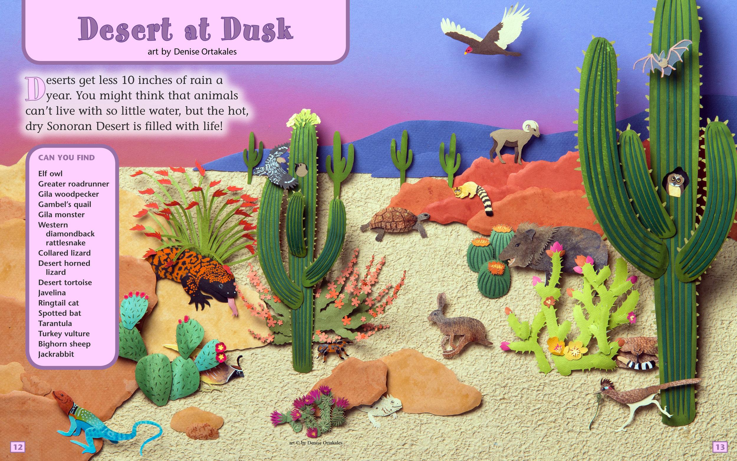 Desert at Dusk, paper sculpture © Denise Ortakales
