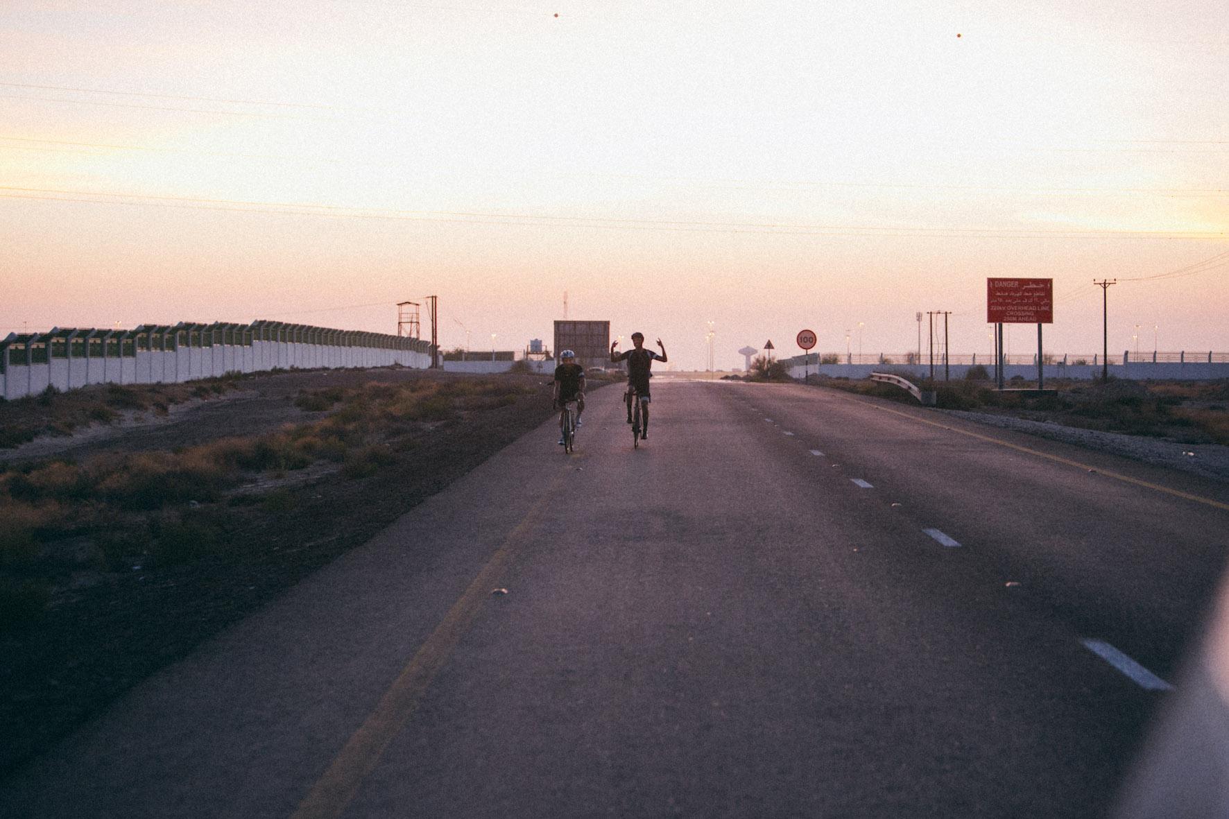 UAEFKT sunset.jpg