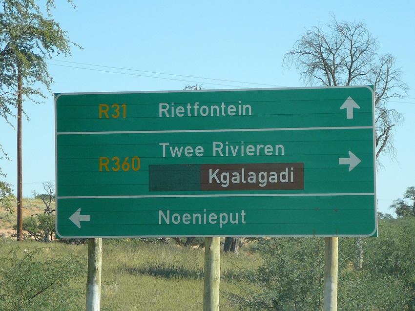 That way to the Kgalagadi