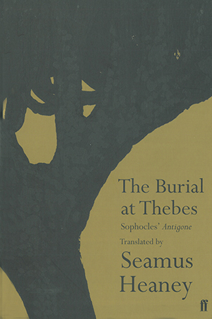 20 Burial at Thebes 300x450_72.jpg