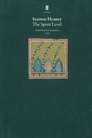 09 Spirit Level 300x450_72.jpg