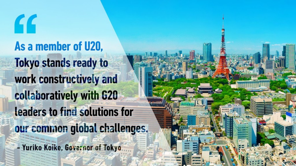 The Inaugural U20 Mayoral Summit will take place in Buenos Aires in October, ahead of the G20 Heads of State Summit hosted by Argentina. This photo is promotion material from the Japan Local Government Centre.  (Source:  JLGC )