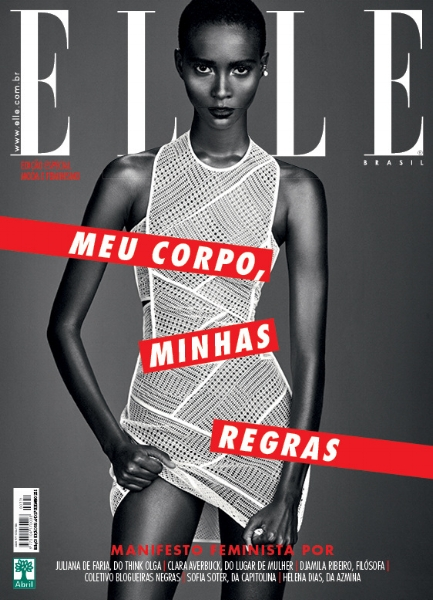 december 2015 issue