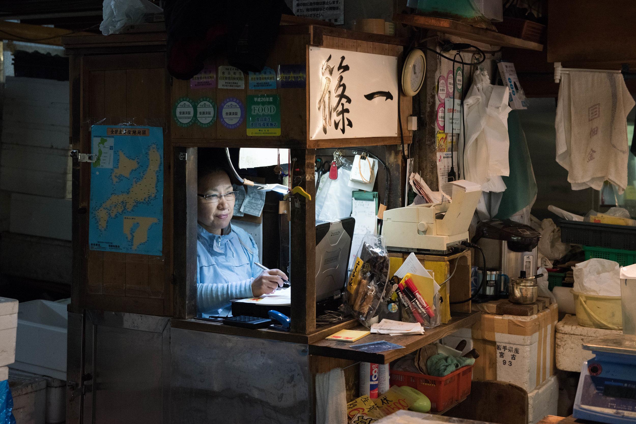 Tokyo11-131.jpg