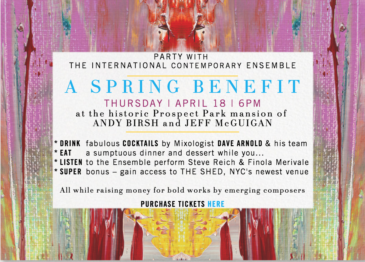 Spring Benefit Invite 1.png