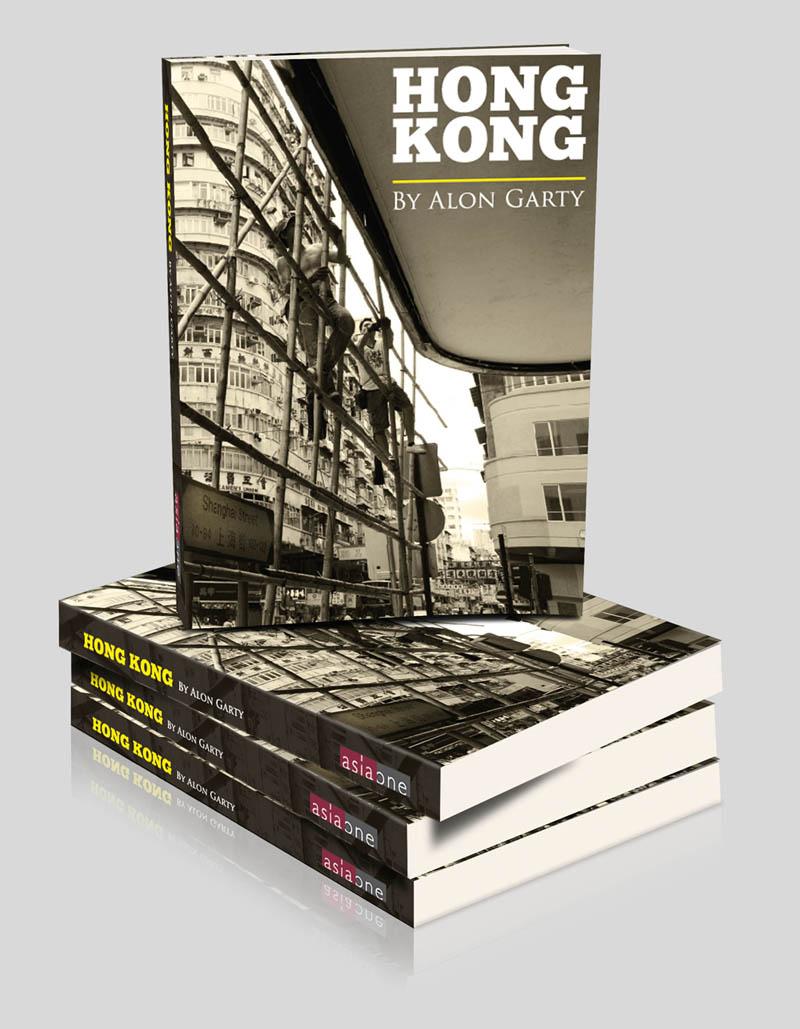 HKbook_rendered.jpg