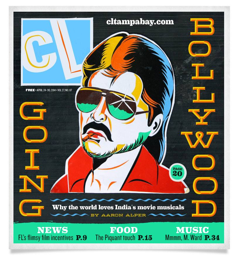 todd_bates_creative_cover_design_creative-loafing45.jpg