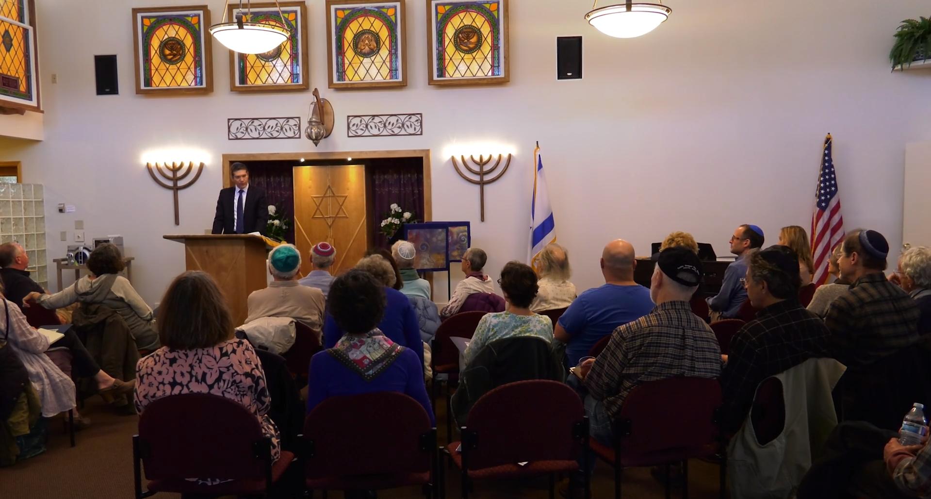 Congregation Beth Shalom, Bozeman, MT