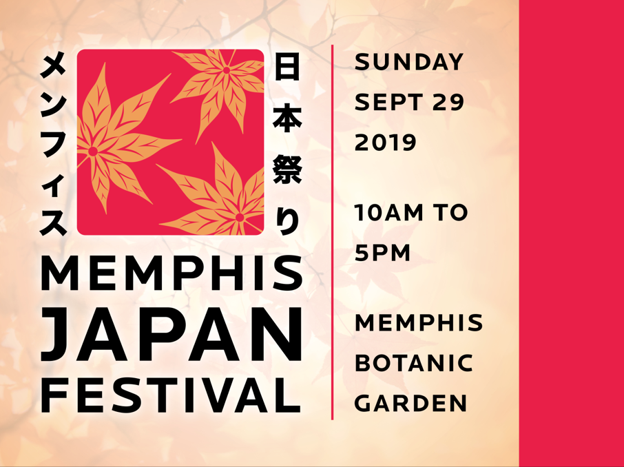 Power Point cover page for Japan-America Society of Tennessee's 2019 Memphis Japan Festival.