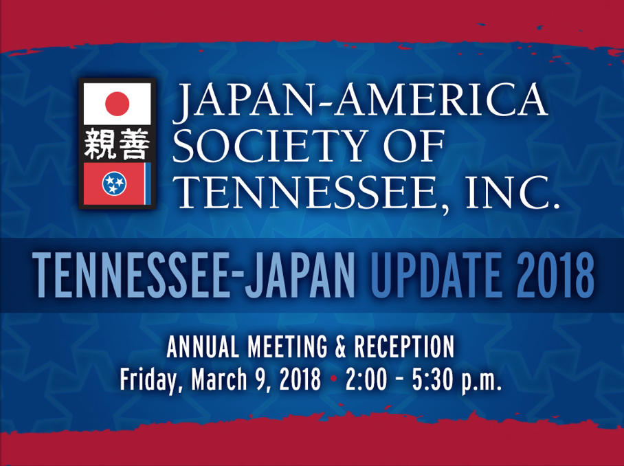 Power Point cover page for Japan-America Society of Tennessee's 2015 Women's Leadership Forum & Networking Luncheon.